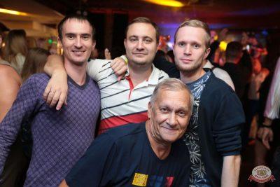 День именинника, 25 августа 2018 - Ресторан «Максимилианс» Самара - 75