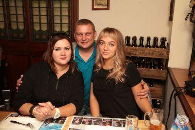 День именинника, 25 августа 2018 - Ресторан «Максимилианс» Самара - 78