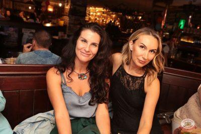 День именинника, 25 августа 2018 - Ресторан «Максимилианс» Самара - 80