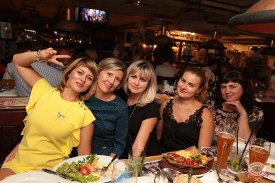 День именинника, 25 августа 2018 - Ресторан «Максимилианс» Самара - 84