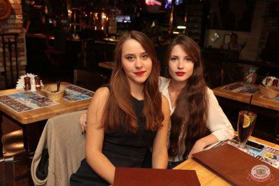 День именинника, 25 августа 2018 - Ресторан «Максимилианс» Самара - 87