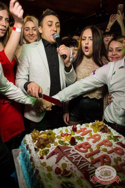 День именинника, 25 ноября 2016 - Ресторан «Максимилианс» Самара - 24