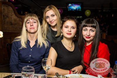 День именинника, 25 ноября 2016 - Ресторан «Максимилианс» Самара - 26