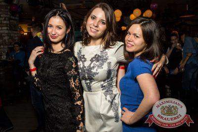 День именинника, 25 ноября 2016 - Ресторан «Максимилианс» Самара - 30