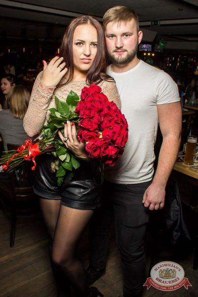 День именинника, 25 ноября 2016 - Ресторан «Максимилианс» Самара - 31