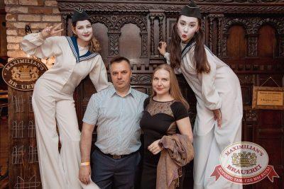 День именинника, 26 мая 2018 - Ресторан «Максимилианс» Самара - 1