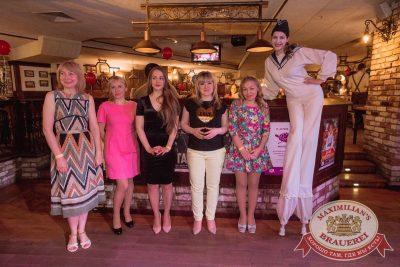 День именинника, 26 мая 2018 - Ресторан «Максимилианс» Самара - 15