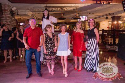День именинника, 26 мая 2018 - Ресторан «Максимилианс» Самара - 16