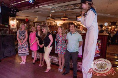 День именинника, 26 мая 2018 - Ресторан «Максимилианс» Самара - 17