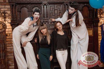 День именинника, 26 мая 2018 - Ресторан «Максимилианс» Самара - 2