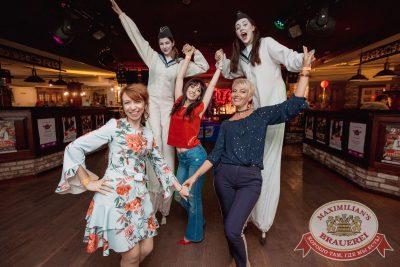 День именинника, 26 мая 2018 - Ресторан «Максимилианс» Самара - 21