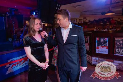 День именинника, 26 мая 2018 - Ресторан «Максимилианс» Самара - 24