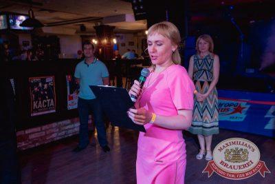 День именинника, 26 мая 2018 - Ресторан «Максимилианс» Самара - 29