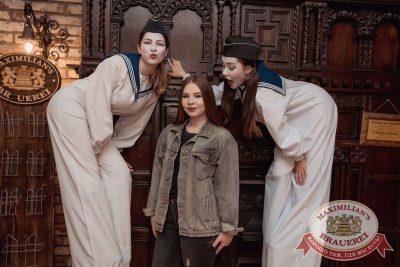 День именинника, 26 мая 2018 - Ресторан «Максимилианс» Самара - 3