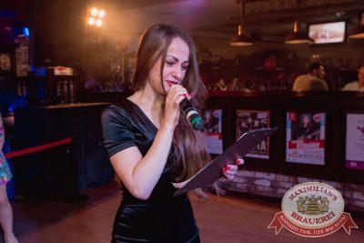 День именинника, 26 мая 2018 - Ресторан «Максимилианс» Самара - 30