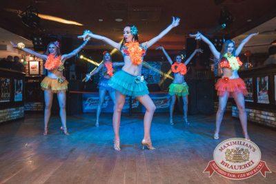 День именинника, 26 мая 2018 - Ресторан «Максимилианс» Самара - 31