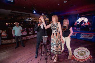 День именинника, 26 мая 2018 - Ресторан «Максимилианс» Самара - 37