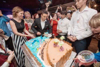 День именинника, 26 мая 2018 - Ресторан «Максимилианс» Самара - 40