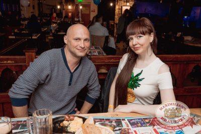 День именинника, 26 мая 2018 - Ресторан «Максимилианс» Самара - 50