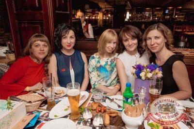 День именинника, 26 мая 2018 - Ресторан «Максимилианс» Самара - 54