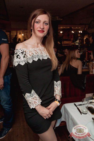 День именинника, 26 мая 2018 - Ресторан «Максимилианс» Самара - 57