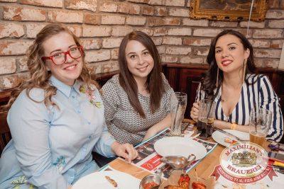 День именинника, 26 мая 2018 - Ресторан «Максимилианс» Самара - 61