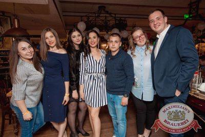 День именинника, 26 мая 2018 - Ресторан «Максимилианс» Самара - 62