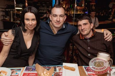 День именинника, 26 мая 2018 - Ресторан «Максимилианс» Самара - 65
