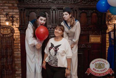 День именинника, 26 мая 2018 - Ресторан «Максимилианс» Самара - 7