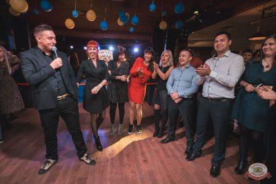 День именинника, 26 октября 2019 - Ресторан «Максимилианс» Самара - 27