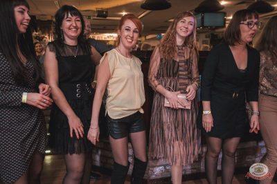 День именинника, 26 октября 2019 - Ресторан «Максимилианс» Самара - 28