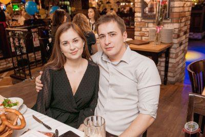 День именинника, 26 октября 2019 - Ресторан «Максимилианс» Самара - 49
