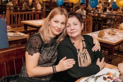 День именинника, 26 октября 2019 - Ресторан «Максимилианс» Самара - 50
