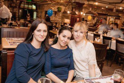День именинника, 26 октября 2019 - Ресторан «Максимилианс» Самара - 54