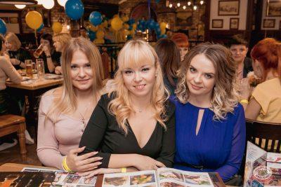 День именинника, 26 октября 2019 - Ресторан «Максимилианс» Самара - 59
