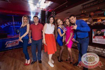 День именинника, 27 мая 2017 - Ресторан «Максимилианс» Самара - 18