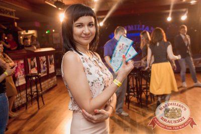 День именинника, 27 мая 2017 - Ресторан «Максимилианс» Самара - 22