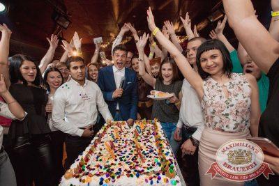 День именинника, 27 мая 2017 - Ресторан «Максимилианс» Самара - 28