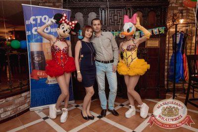 День именинника, 27 мая 2017 - Ресторан «Максимилианс» Самара - 3