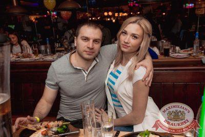 День именинника, 27 мая 2017 - Ресторан «Максимилианс» Самара - 30