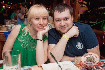 День именинника, 27 мая 2017 - Ресторан «Максимилианс» Самара - 34