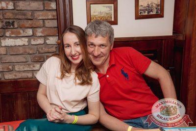 День именинника, 27 мая 2017 - Ресторан «Максимилианс» Самара - 35