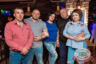 День именинника, 27 мая 2017 - Ресторан «Максимилианс» Самара - 37