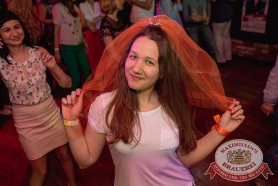 День именинника, 27 мая 2017 - Ресторан «Максимилианс» Самара - 43