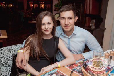 День именинника, 27 мая 2017 - Ресторан «Максимилианс» Самара - 45