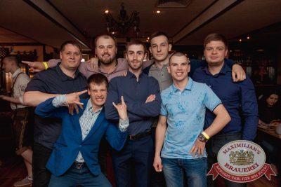 День именинника, 27 мая 2017 - Ресторан «Максимилианс» Самара - 46