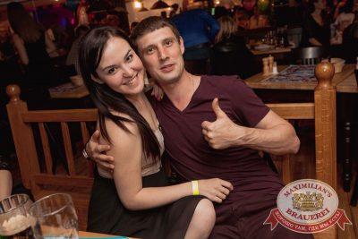 День именинника, 27 мая 2017 - Ресторан «Максимилианс» Самара - 48