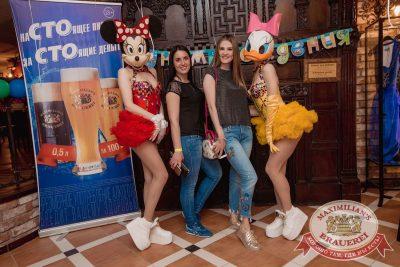 День именинника, 27 мая 2017 - Ресторан «Максимилианс» Самара - 5