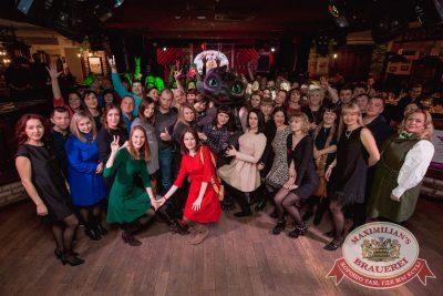 День именинника, 27 января 2018 - Ресторан «Максимилианс» Самара - 19