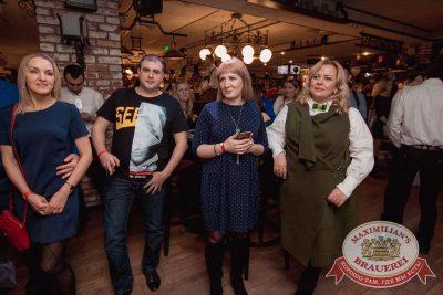 День именинника, 27 января 2018 - Ресторан «Максимилианс» Самара - 26